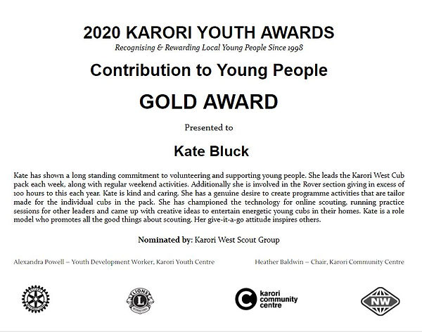 Kate Bluck - Gold.JPG