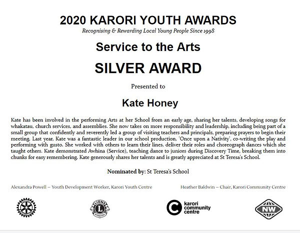 Kate Honey Silver.JPG