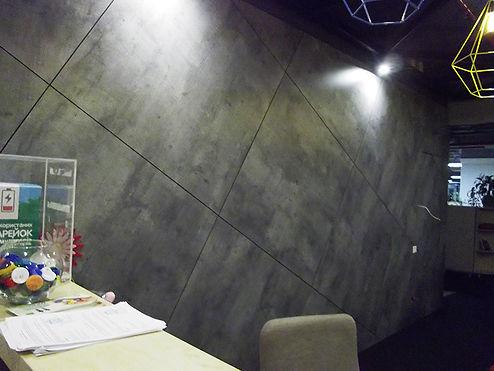 watson-office-hpl-3.jpg