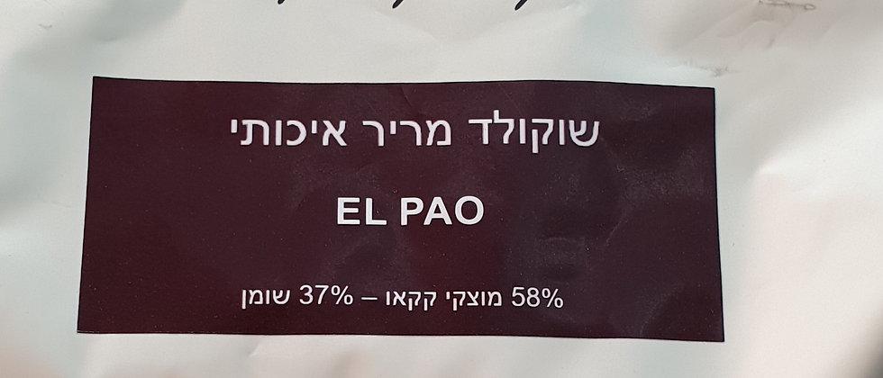 """שוקולד מריר 58% - 2 ק""""ג - DLA"""