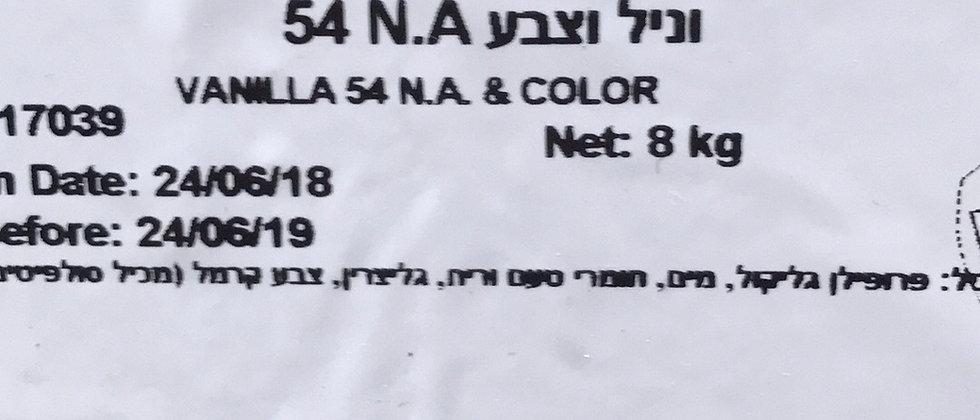 תמצית וניל וצבע N.A - פרוטרום - 1 ליטר