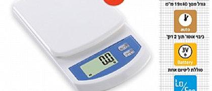 משקל דיגיטלי ROSOPRO דיוק של 0.1 גרם