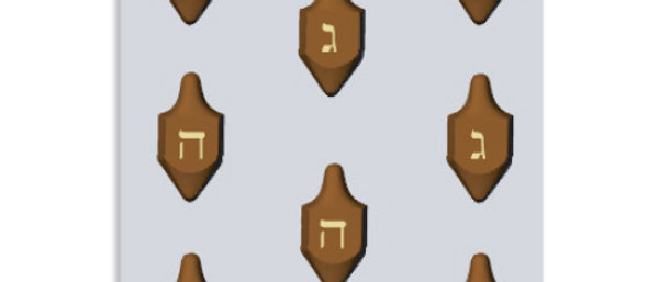 תבנית ליציקת שוקולד - סביבון נ.ג.ה.פ