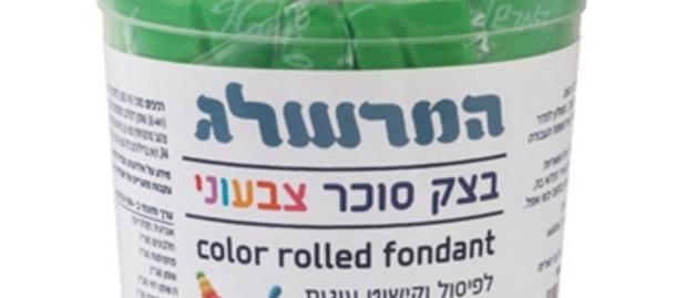 בצק סוכר - 170 גרם בצבעים שונים