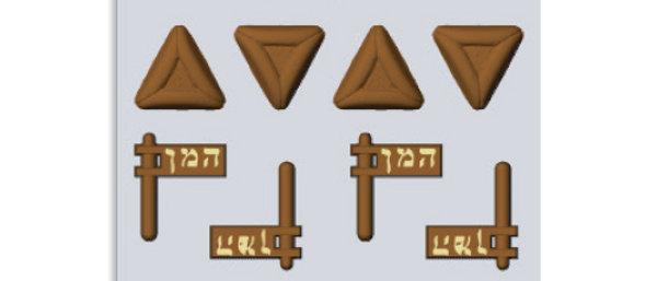 תבנית ליציקת שוקולד - פורים מעורב