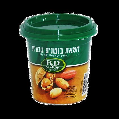 100% חמאת בוטנים טבעית