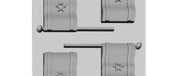 תבניות ליציקת שוקולד -4 דגל ישראל