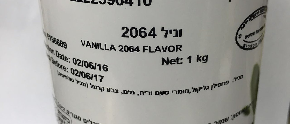 תמצית וניל 2064 - פרוטרום - 1 ליטר
