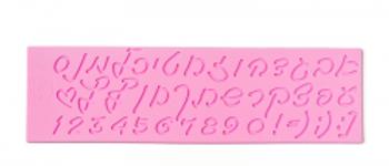 אותיות סיליקון כתב + מספרים