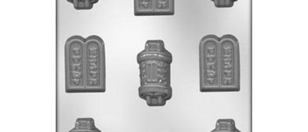 לוחות הברית וספר ותורה