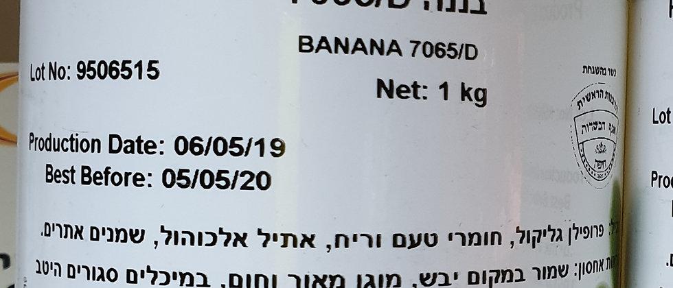 תמצית בננה - פרוטרום - 1 ליטר