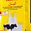 Thumbnail: אבקת חלב 800 גרם
