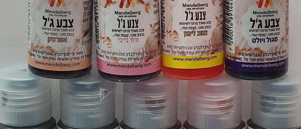 צבעי מאכל ג'ל קטנים - מנדלברג - כל הצבעים