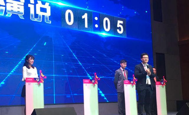 China-(Shenzhen)-Innovation-&-Entreprene