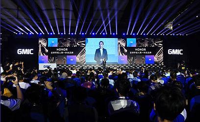 Conferencia-Global-de-Internet-Móvil-(GM