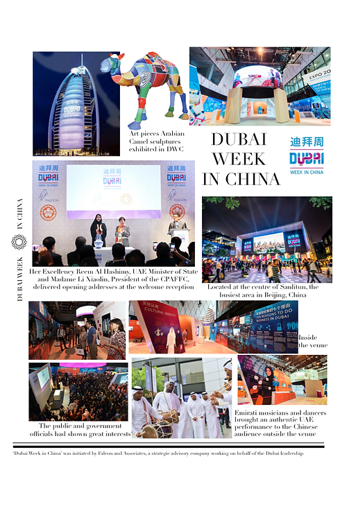 留白图-dubai week in China.png