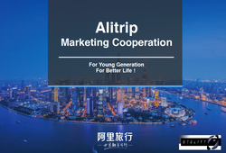 Presentation Alitrip