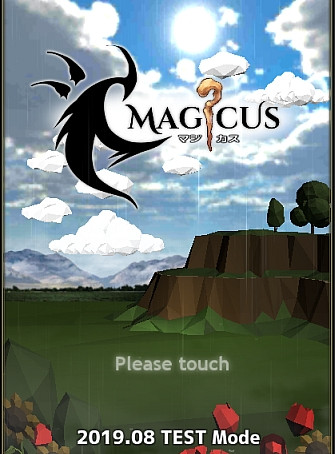 MAGICUS テストプレイ開始