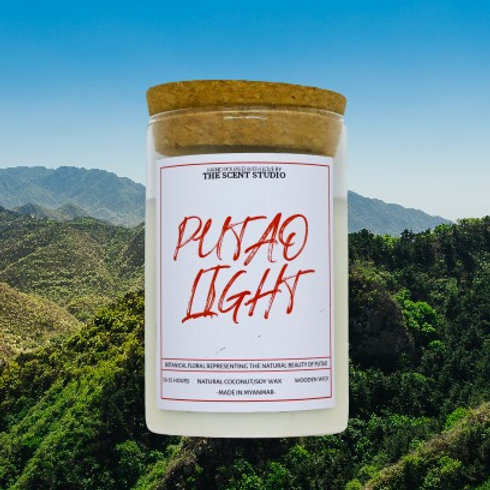 Putao Light
