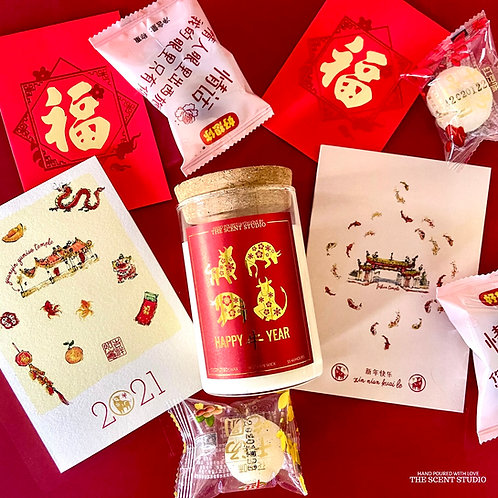 Happy 牛 Year Candle