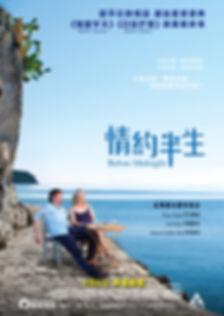 Movie Poster Design 電影海報設計