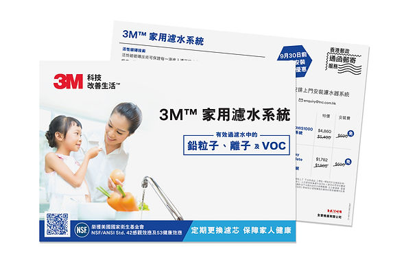 Direct Mail Design DM設計