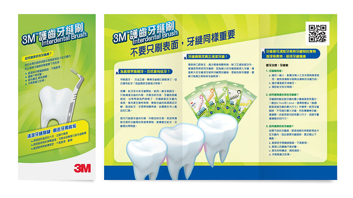 Leaflet Design 小冊子設計