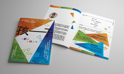 NAAC Booklet