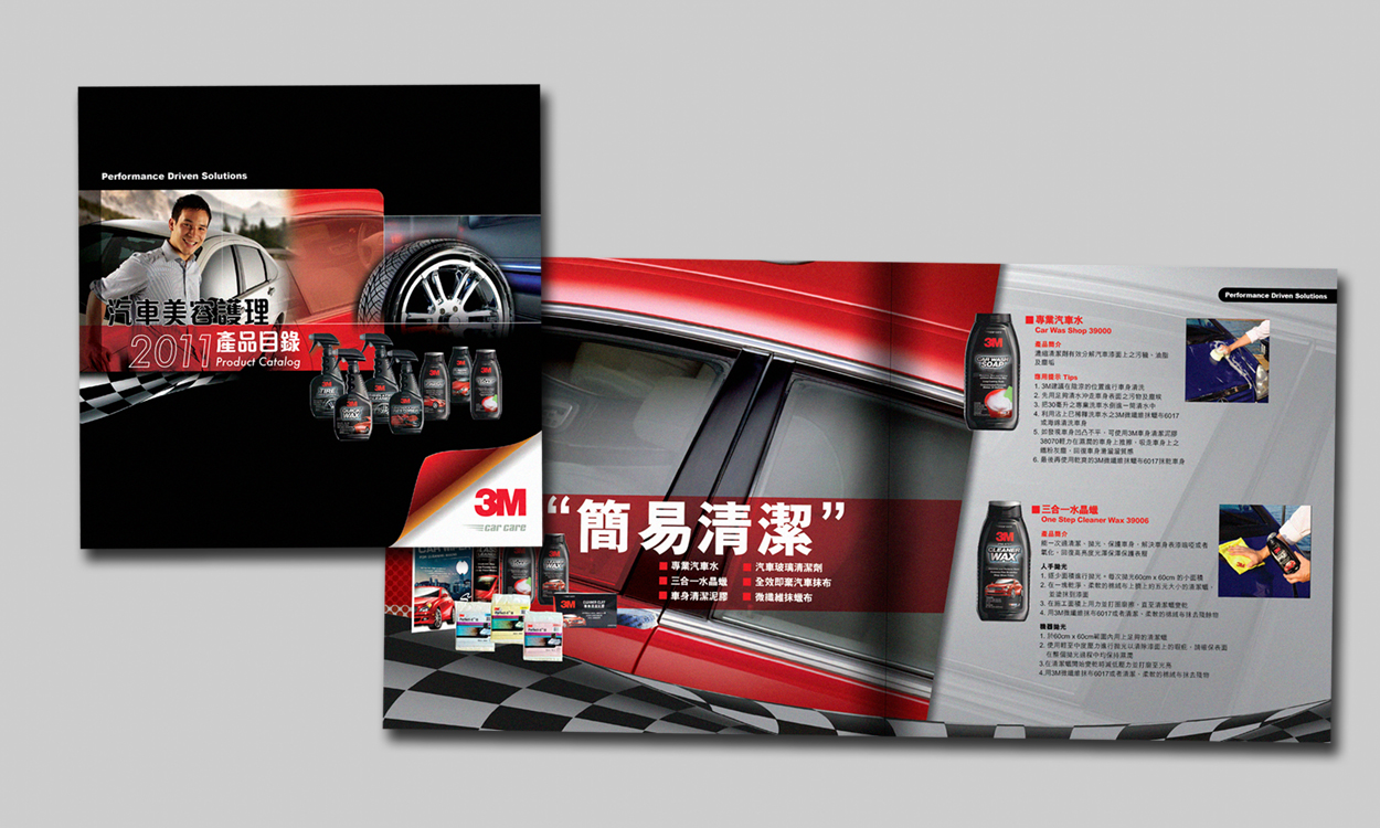 3M_brochure