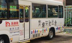 FHS Van