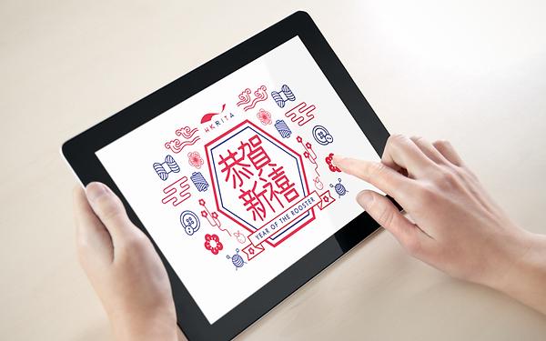 CNY eCard Design 新年電子賀卡設計