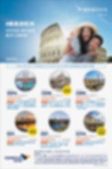 Print Ad Design 平面廣告設計