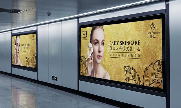 MTR Poster Design 海報設計
