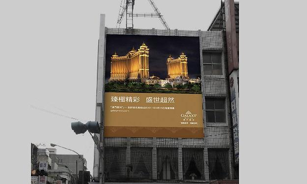 Billboard Poster Design 海報設計