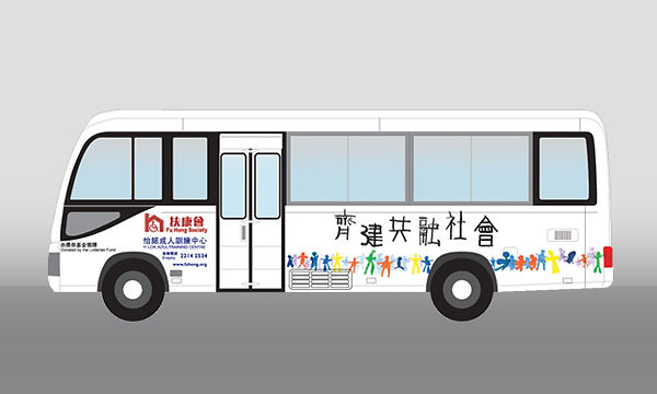 Van Sticker Design 車身設計