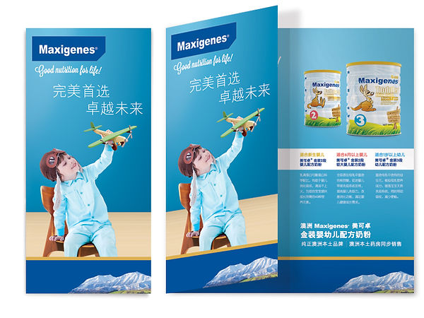 Leaflet Design 小冊子設計