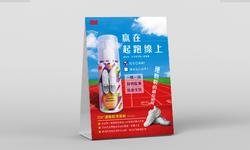 3M AthleticShoeCleaner TentCard