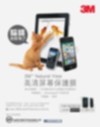 Print Ad Design 廣告設計