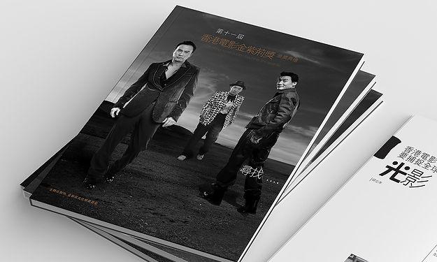 Brochure Design 小冊子設計