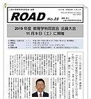 road25.jpg