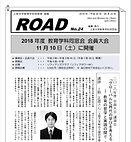 road24.jpg