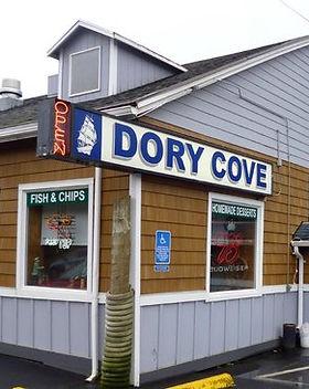 dory-cove-restaurant.jpg
