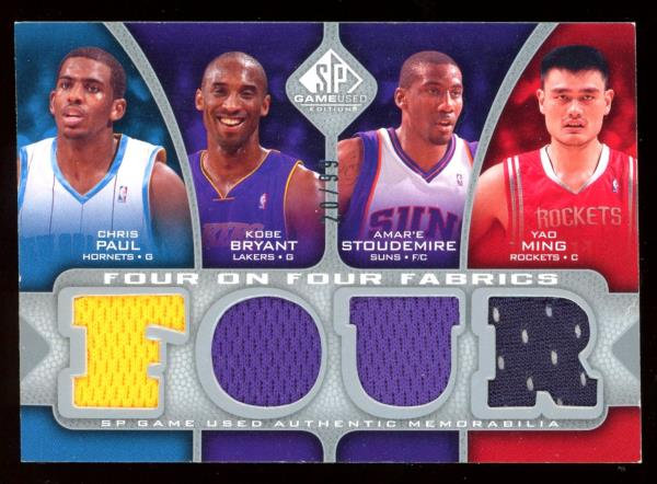 2009-10 SP Game Used 8 JERSEY /99 Dwyane Wade Kobe Bryant Yao Lebron James KG