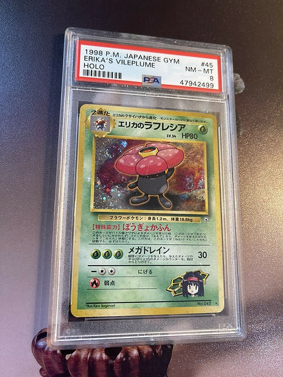 -Rare- 1998 -Erika's Vileplume- Pokemon PSA 8 Gym Holo Foil Japanese P.M. #45