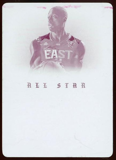 2012-13 Panini Immaculate ~ ALL-STAR LINEAGE MAGENTA PLATE 1/1 ~ Dwyane Wade