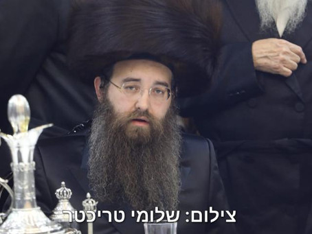 סאדיגורא ירושלים