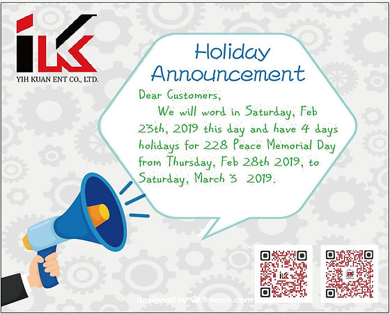 Holiday AnnouncementFor 228 Peace Memorial Day