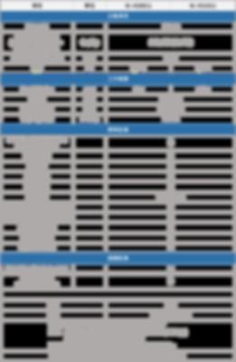 IK-451011-spec-tw-01.png