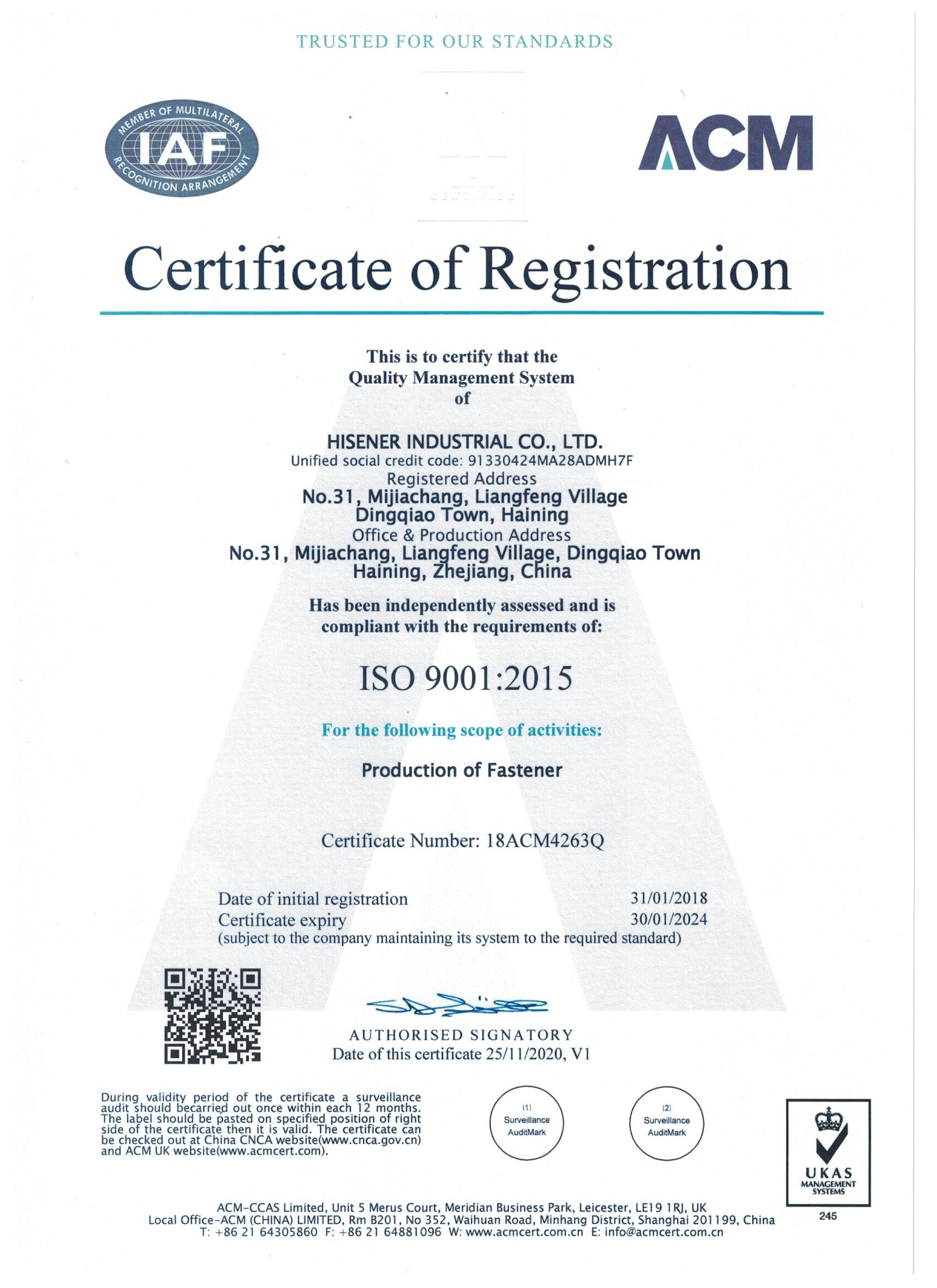 ISO9001-2024