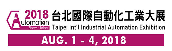 2018 Taipei Int Industrial Automation Ex